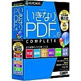 いきなりPDF Ver.6 COMPLETE |Win対応