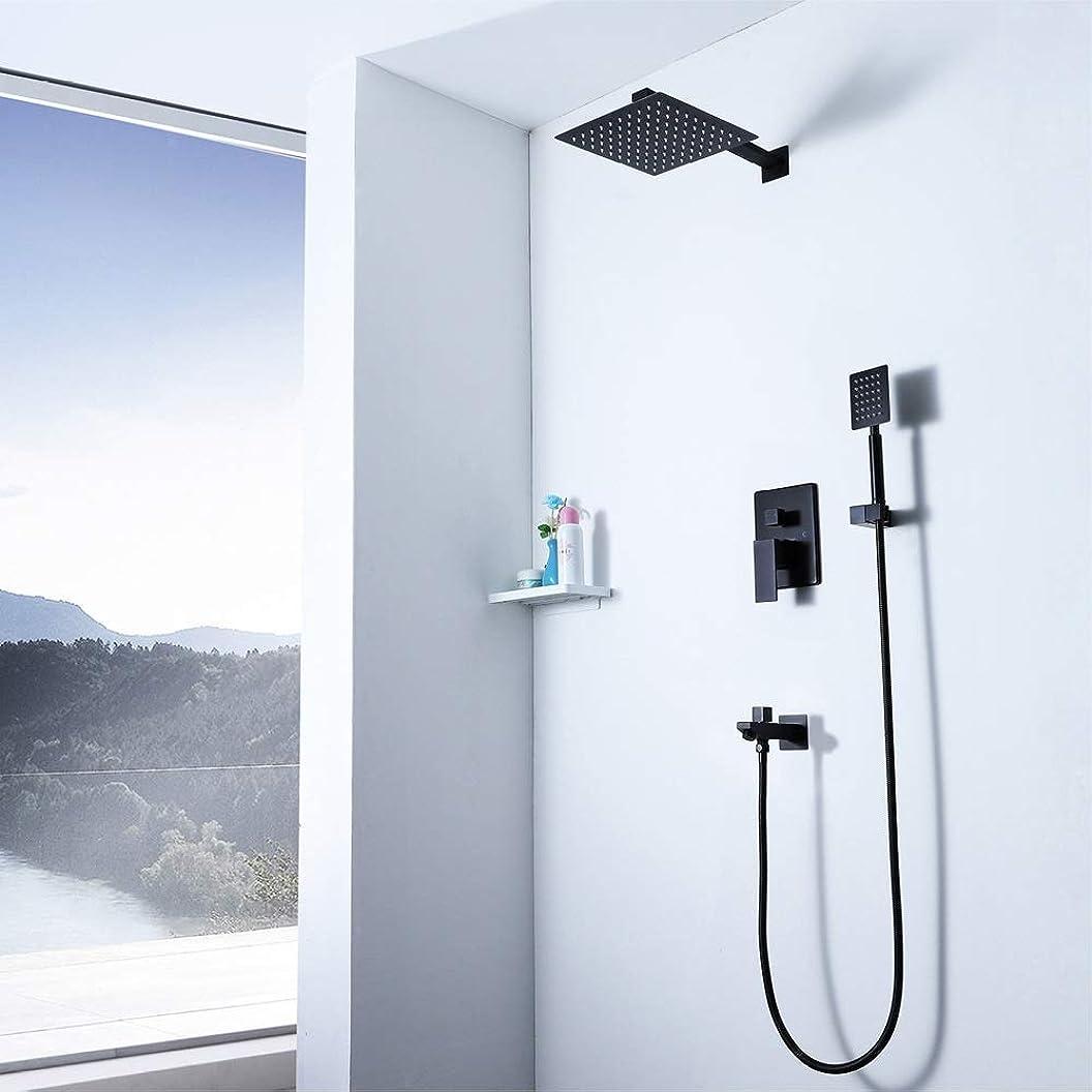 瀬戸際勝利手つかずのLuckya で壁ブラックスクエアの25センチメートルシャワーセットブースタートップは、銅のシャワーの蛇口のシャワーは、System 3モード固定シャワーヘッドスプレー