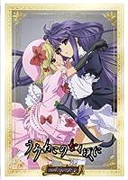TVアニメ「うみねこのなく頃に」Note.13 DVD 初回限定版「コレクターズエディション」