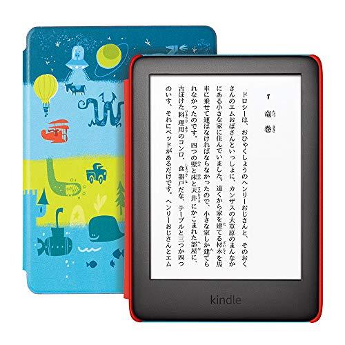Kindle キッズモデル 1,000冊以上の子ども向けの本が1年間読み放題 スペースステーションカバー