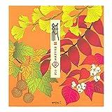 ミドリ 便箋 16枚 4柄入 秋色の葉柄 87045006