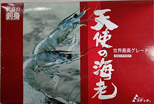 鮮度抜群 天使の海老 1kg 30-40匹 ブラックタイガー 天使海老 生食用