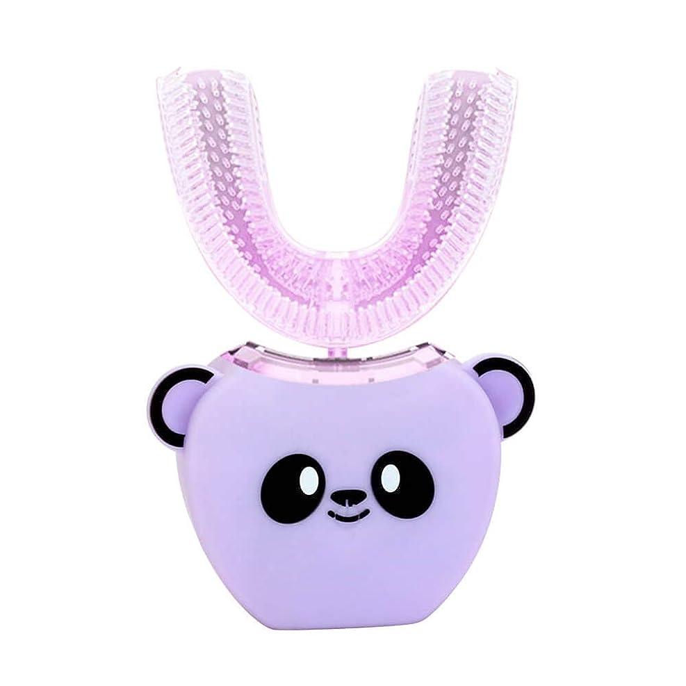 土地住人かる電動歯ブラシ 360°超音波ホワイトニング IPX7防水自動マウスクリーナー子供のための 紫の