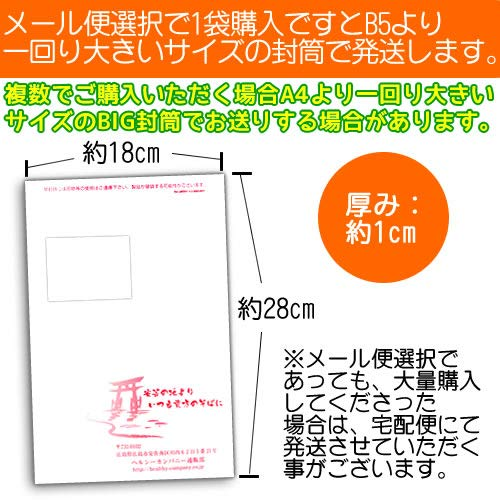ルイボスティー粉末パウダー150g丸ごと粉砕パウダー品(滅菌品)