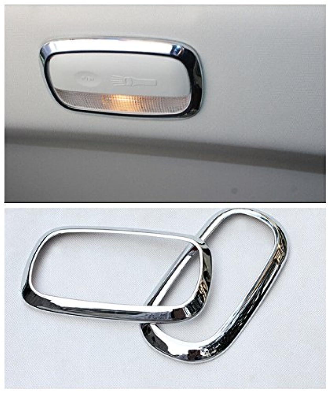磨かれたネスト優しさJicorzo - 2PCS Car Interior Middle+Rear Reading Light Cover Trim Fit For JEEP COMPASS 2011-2015 Car Interior Accessories Styling
