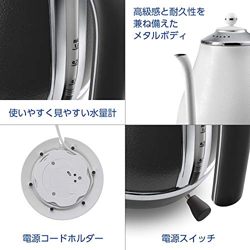 デロンギ・ジャパン『アイコナ電気カフェケトル(KBOE1220J)』