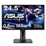 【Amazon.co.jp限定】ASUS ゲーミングモニター VG258QR-J 24.5インチ/フルHD/0.5ms/165Hz