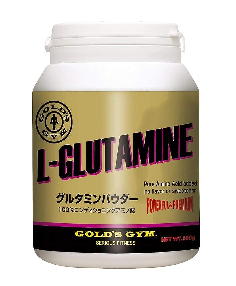 クリーク創傷チャンスゴールドジム(GOLD'S GYM) グルタミンパウダー 300g