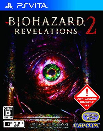 BioHazard / Resident Evil Revelations 2 - Standard Edition [PSVita][Japanische Importspiele]