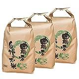 山形県産 あきたこまち 令和元年度産 (玄米 30kg(10kg×3袋), 白米に精米後 27kg(9kg×3袋))