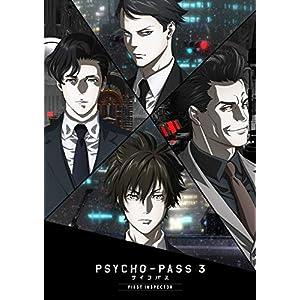 "PSYCHO-PASS  サイコパス 3 FIRST INSPECTOR(初回生産限定版) [DVD]"""