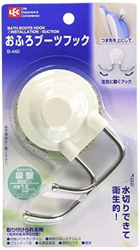 レック(LEC) おふろ ブーツフック 吸盤 ホワイト 6 x 7 x 9 cm B-440