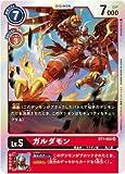 デジモンカードゲーム BT1-022 ガルダモン SR
