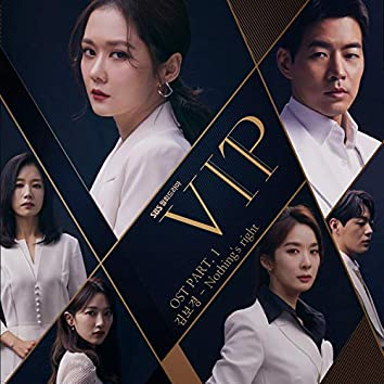 VIP Pt.1 (Original Television Soundtrack)