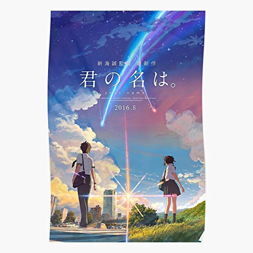 Anime Nawa Your No Kimino Kimi Wa Name Kiminonawa Na Regalo para la decoración del hogar Wall Art Print Poster 11.7 x 16.5 inch