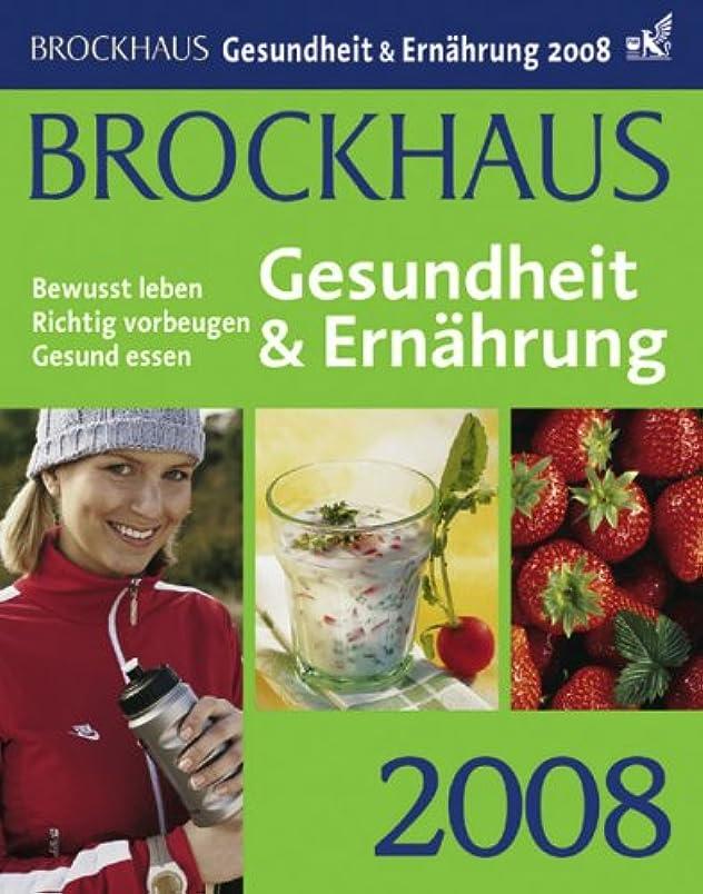 疑問を超えてスピリチュアル未接続Brockhaus Kalender Gesundheit und Ern?hrung 2008: Besser leben!