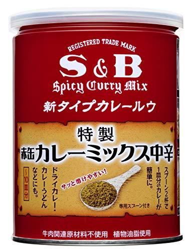 S&B(エスビー)『赤缶 カレーミックス』