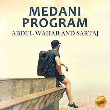 Medani Program