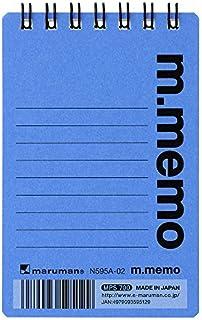 マルマン A7メモ エムメモ 6mm横罫 ブルー N595A-02 00498707【まとめ買い10冊セット】