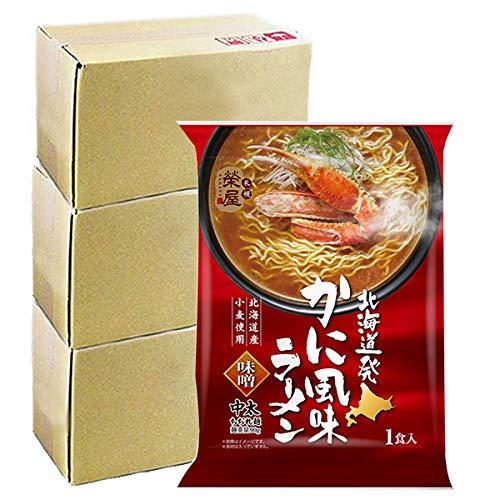 ラーメン お徳用 榮屋 かに 風味 味噌 ラーメン 24食 × 3箱 計72袋 カニ 北海道 みそ ラーメン