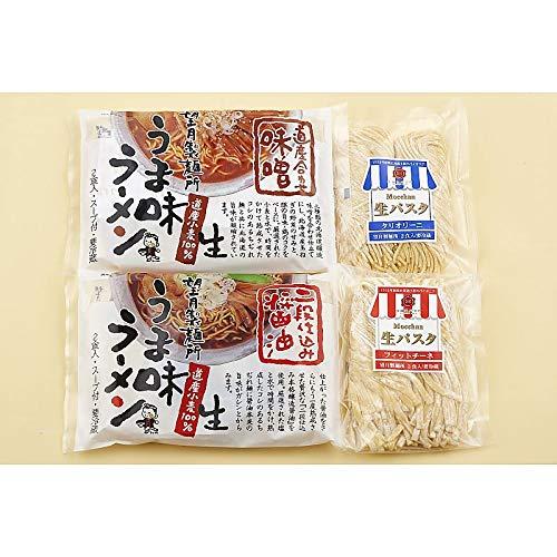 ( 産地直送 お取り寄せグルメ ) 北海道 うま味ラーメンと生パスタ 8食