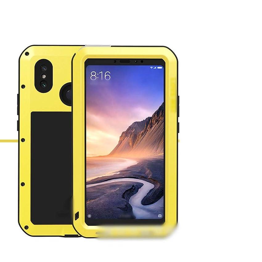 メイト大破決定的Tonglilili Xiaomi 8、mix2s、mix2、mix、Max3、max、2用の3つのアンチ携帯電話シェル新しいメタルドロップ保護スリーブ (Color : イエロー, Edition : 2)