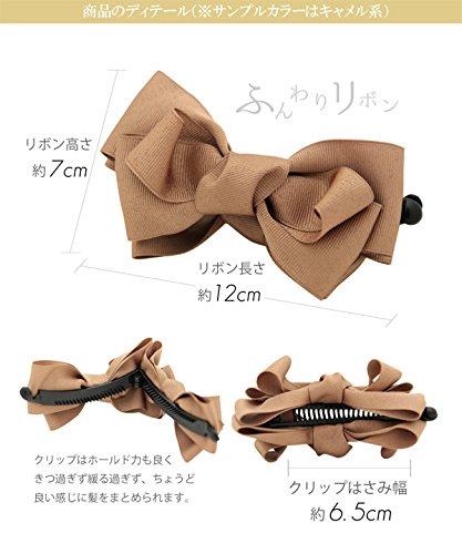 ボナバンチュール(Bonaventure)グログランふんわりリボンバナナクリップレディースヘアアクセサリーヘアクリップ人気ブランド髪留めキャメル