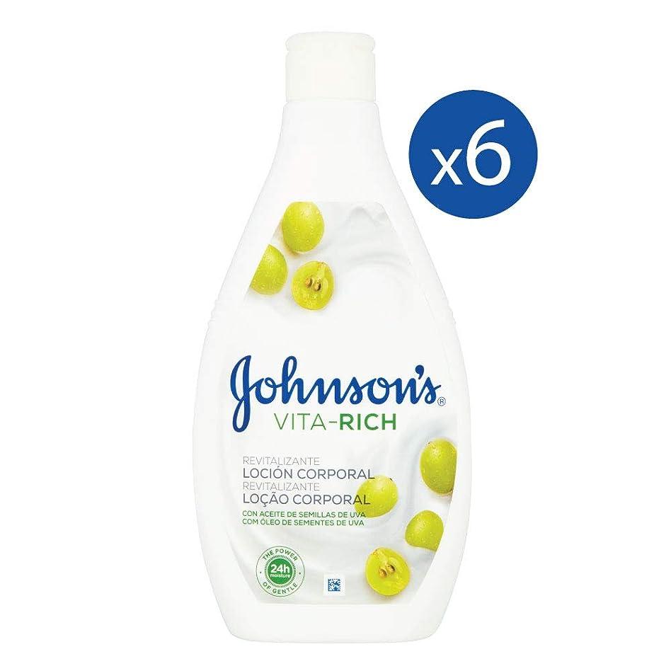 波一人で今Johnson's VitaリッチリバイタリザンテUvas Body Lotion、400 ml
