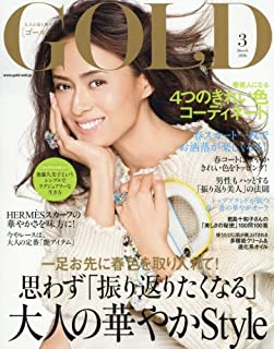 GOLD (ゴールド) 2016年 03月号 [雑誌]