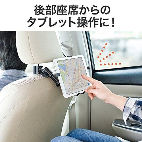 サンワダイレクトiPadタブレット車載ホルダー後部座席用ヘッドレスト設置7~11インチ対応3関節アーム200-CAR044