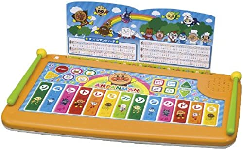 toma Anpanman NEW NEW NEW magical xylophone (japan import)  calidad auténtica