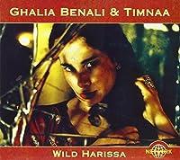 Wild Harissa