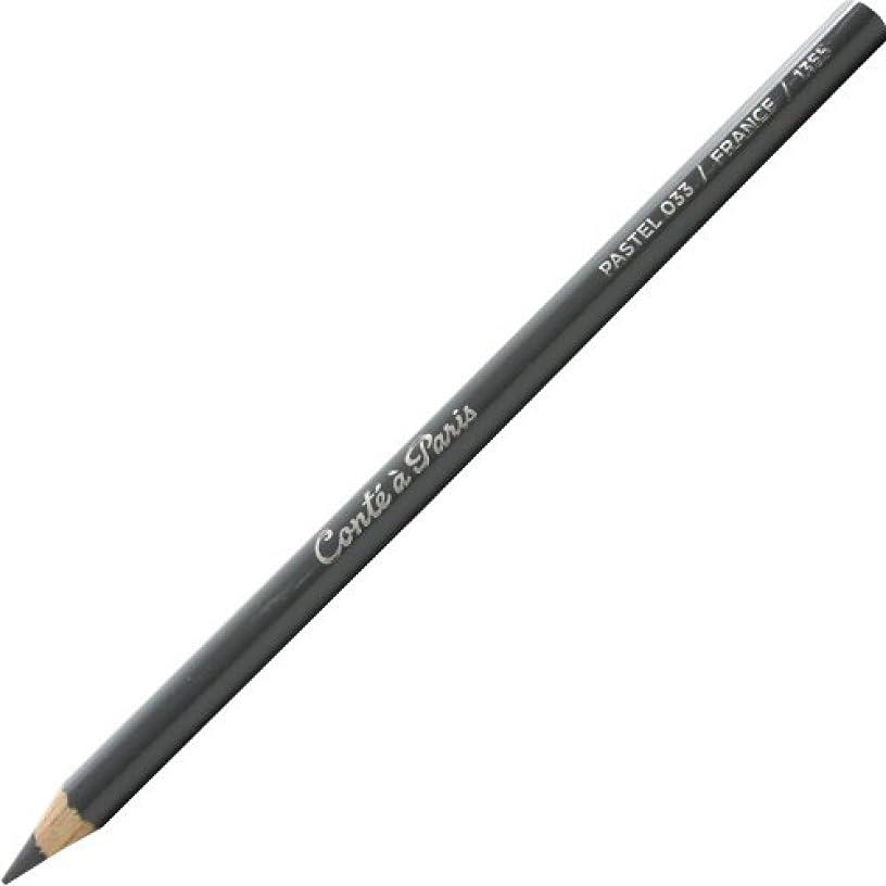 Conté à Paris Pastel Pencil - Dark Grey