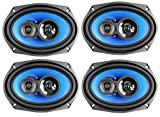 4) Q Power 6x9' 700 Watt 3-Way Car Audio Stereo Coaxial Speakers Four   QP693