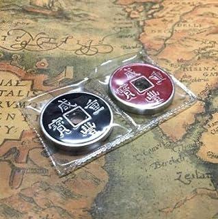 Negro Doowops 1PC Tipo de Desplazamiento Hilo Invisible Trucos de Magia utilizados para la Escena m/ágica de la Escena de Veneno Flotante de Veneno Prospecci/ón de ilusi/ón Truco Mentalismo