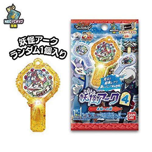 Youkai Watch Yokai Arc 4th