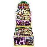デュエル・マスターズ TCG DMEX-16 20周年超感謝メモリアルパック 技の章 英雄戦略パーフェクト20 BOX タカラトミー(TAKARA TOMY)
