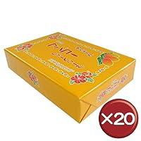 マンゴシュークリーム(小) 12個入 20箱セット