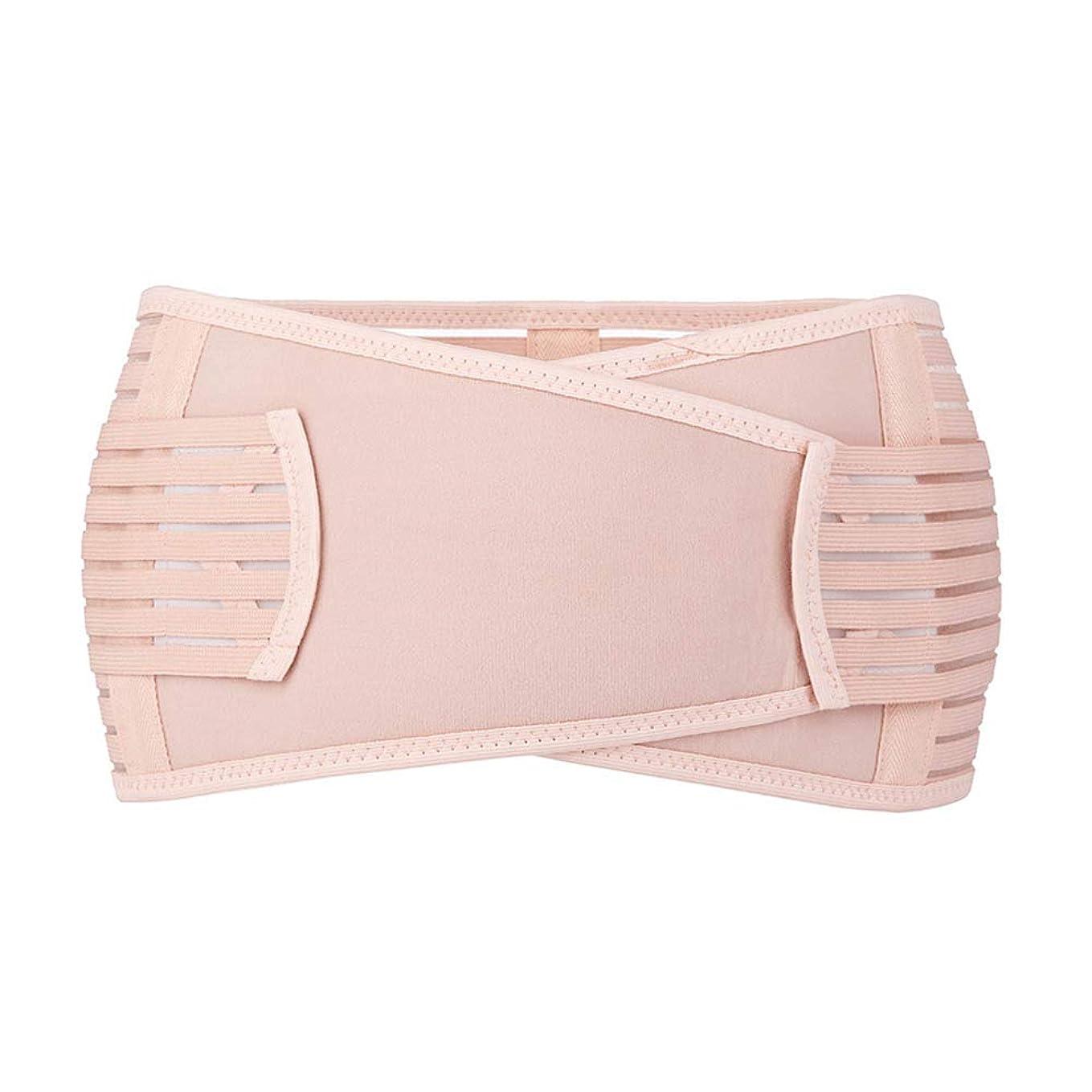 レタスフィッティング評価する減量スリミングベルト、ウエストトリマーベルト産後のサポートガードルベルトポスト妊娠後の妊娠特別な腹、脂肪燃焼,Pink,L