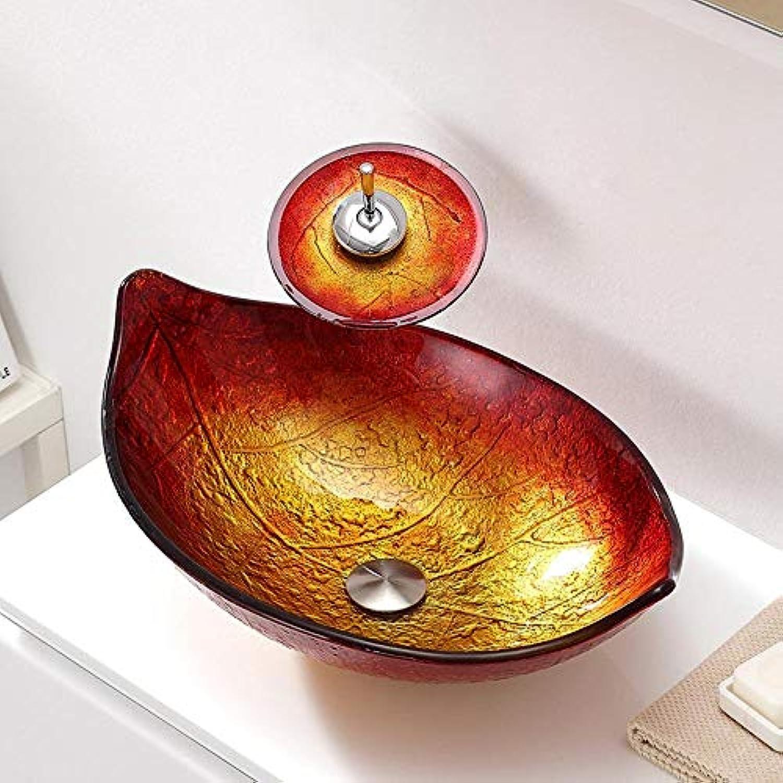 SEEKSUNG Waschschalen Blattform aus Gold retr gehrtet Spülbecken aus Glas mit Wasserfall, Pop - Up und Montageschlauch