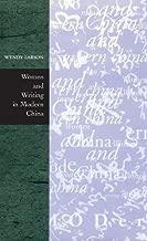 Women and Writing in Modern China