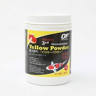 Ocean Free MD211 3rd Generation Yellow Powder, 500g