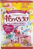 春日井製菓 花のくちづけ 袋 104g×12