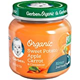 Gerber Organic 2nd Foods Baby Food Apple Sweet Potato & Carrot with Cinnamon (Pack of 6)