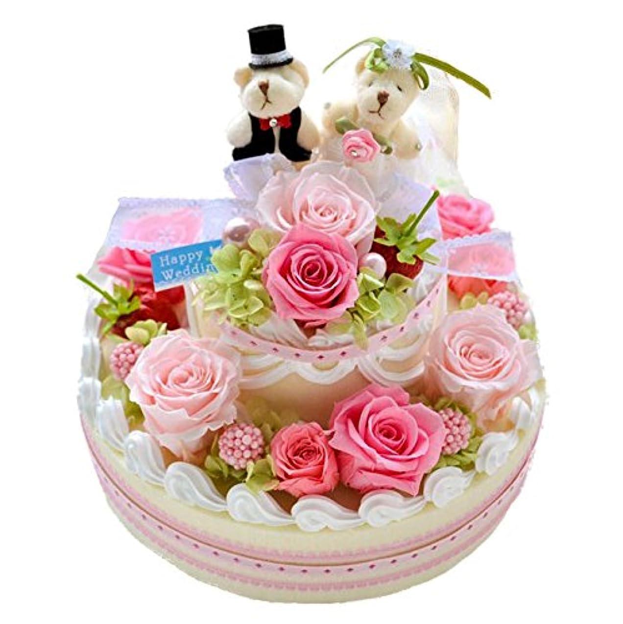 騒乱あえて贅沢な花由 プリザーブドフラワー 2段のWedding cake ブライダルベア付き ブリザードフラワー 結婚祝い 結婚式