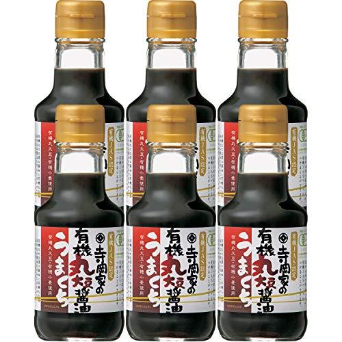 寺岡有機醸造 寺岡家 有機丸大豆醤油 うまくち 瓶150ml
