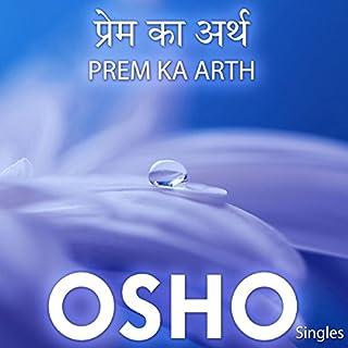 Prem Ka Arth (Hindi) cover art