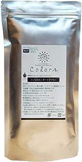 ラジャスタンヘナ ダークブラウン 濃い黒茶色 100g