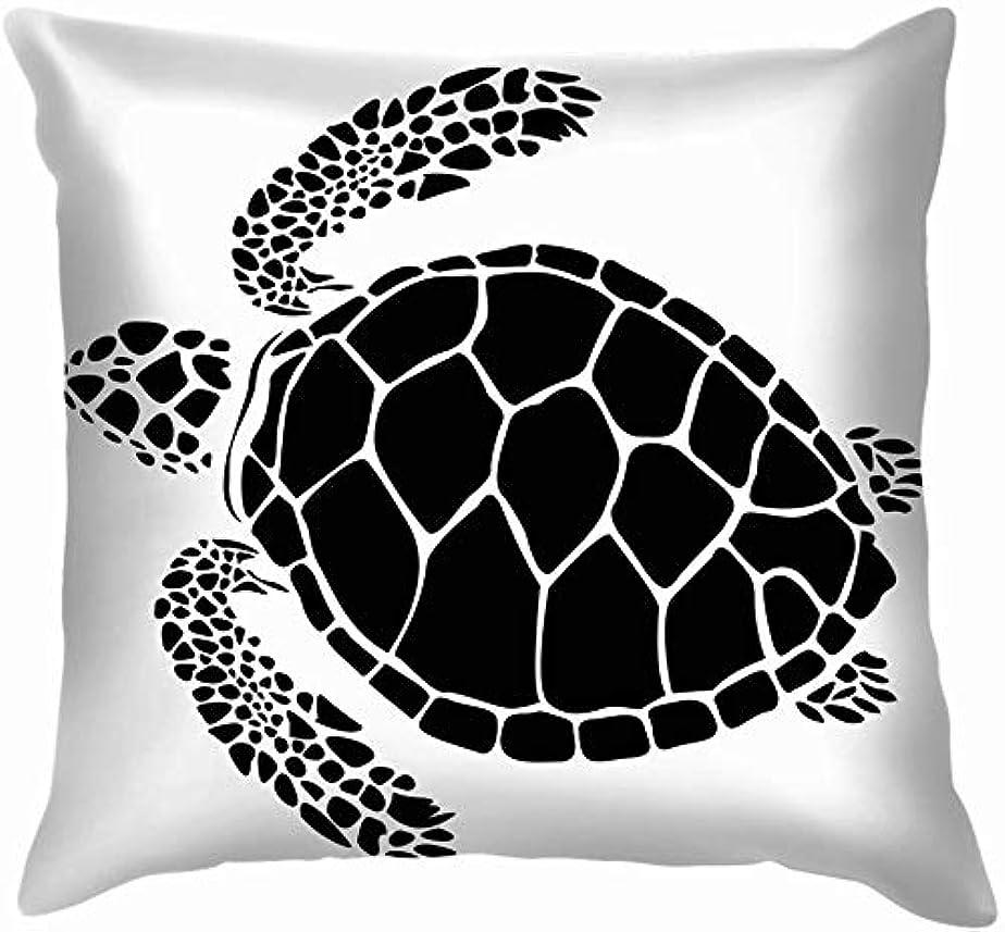 命令的友だち管理者グラフィックウミガメベクトルカメ動物野生動物投げる枕カバーホームソファクッションカバー枕カバーギフト45x45 cm