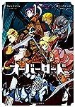 オーバーロード (15) (角川コミックス・エース)